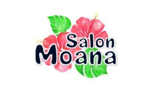 Salon Moana